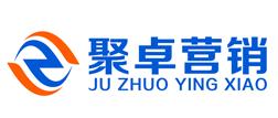 聚卓营销策划logo