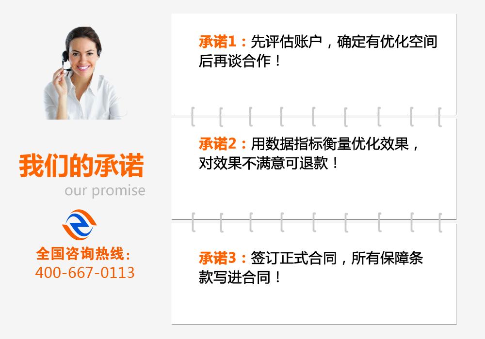 聚卓竞价托管服务收费方式有2种:第一种,阶梯式服务收费;第二种,按具体情况协议商定。