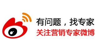 聚卓营销官方微博