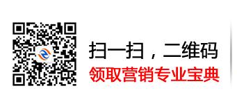 聚卓营销官方微信号