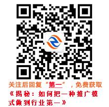 添加微信号:niuwen84,免费学习网络营销