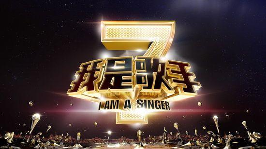 《我是歌手》是怎样帮助选手打造个人品牌的?