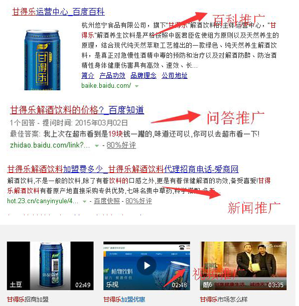 解酒饮料加盟行业-杭州悠宁食品有限公司