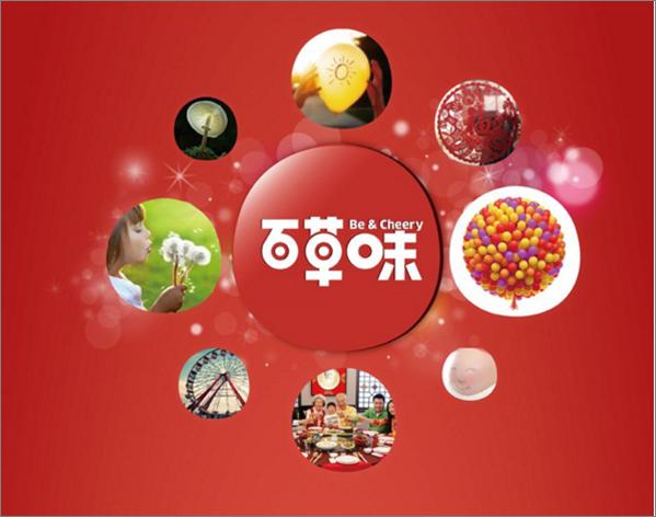 百草味-全网零食坚果品牌